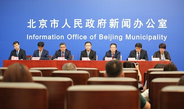 首届全球数字经济大会将于8月2-3日在京举行 打造数字经济发展国