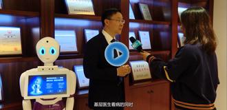 劉慶峰:掌握人工智能才能引領時代