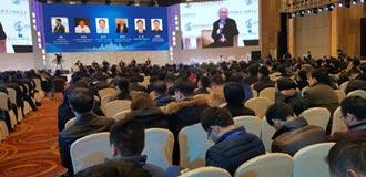 2018中国特色小镇博览会成功举办