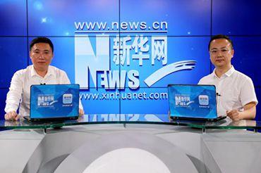 陳偉雄:科技創新驅動服裝設計企業智能升級