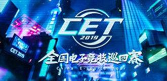 全國電子競技巡回賽DRL無人機競速聯盟挑戰賽