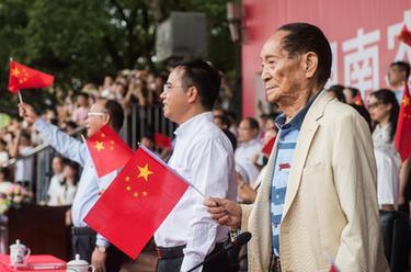 袁隆平出席湖南農業大學開學典禮