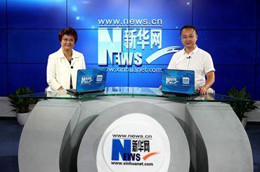 陳岩:技術和算法引領廣告業未來發展