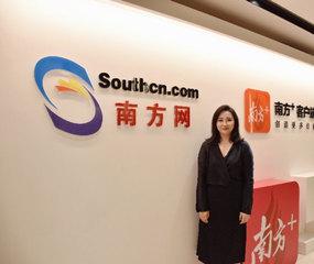 對話實地集團CMO 、SEED AWARD組委會負責人吳瓊