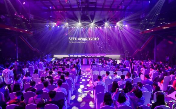 SEED AWARD2019全球智慧生活創想者大獎總決賽現場