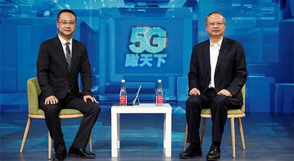 5G瞰天下 新基建與5G規模商用