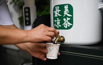 杭州:免費涼茶攤 接力堅守41年