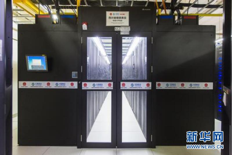 中國移動(西部)雲(yun)計算中心創新打造數智(zhi)化綠色數據中心