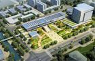 """長興新能源小鎮:為區域新未來賦""""能"""""""